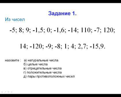 hello_html_3ffb5b4f.jpg