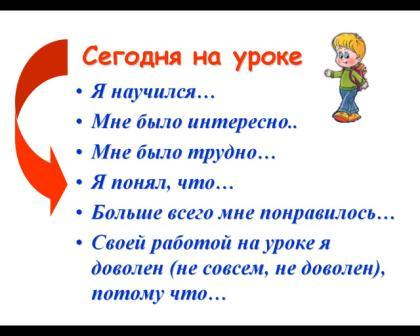 hello_html_70b69306.jpg