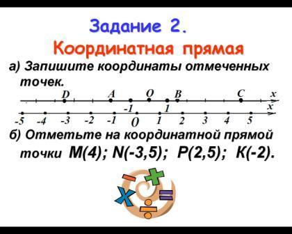 hello_html_m17966939.jpg