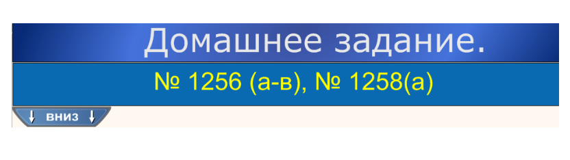 hello_html_4d25e44c.png
