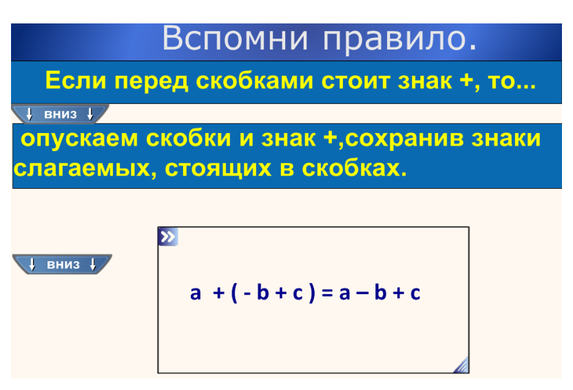 hello_html_m6c0c88b3.png