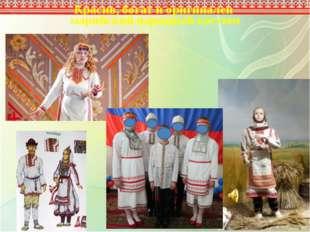 Красив, богат и оригинален марийский народный костюм Танец Коломенская В.Г. 2