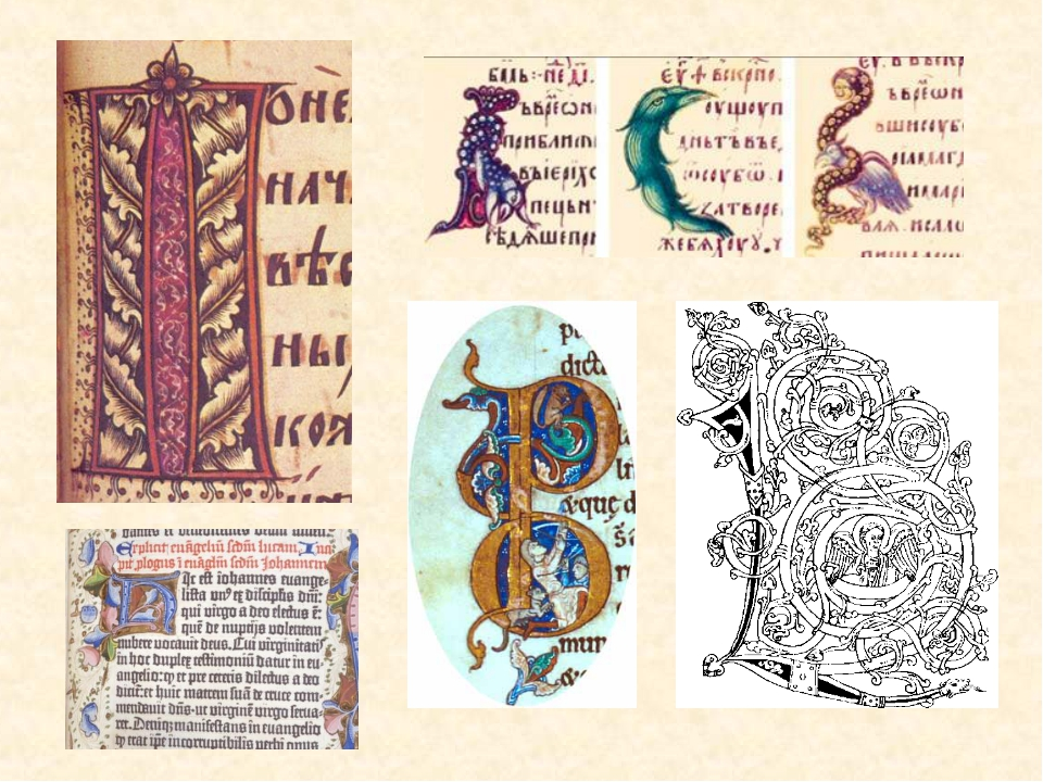 Картинки в книгах древней руси
