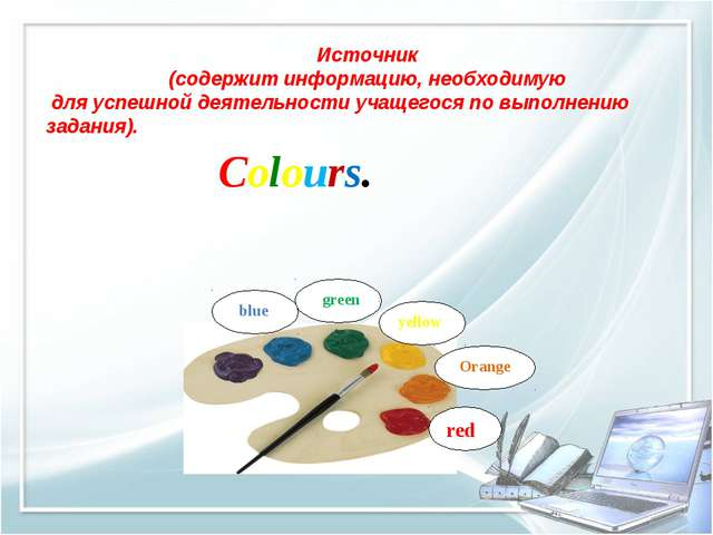 Colours. green blue yellow Orange red Источник (содержит информацию, необход...