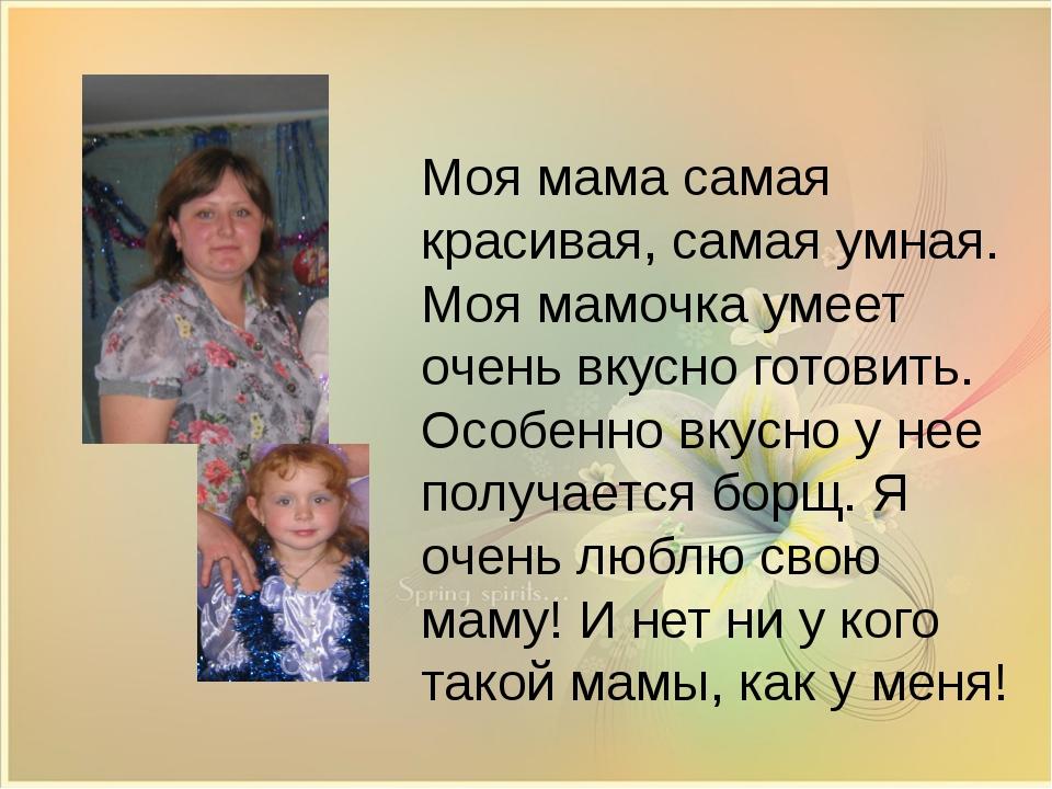 казанский рассказ моя мама картинки витамина провоцирует патологические