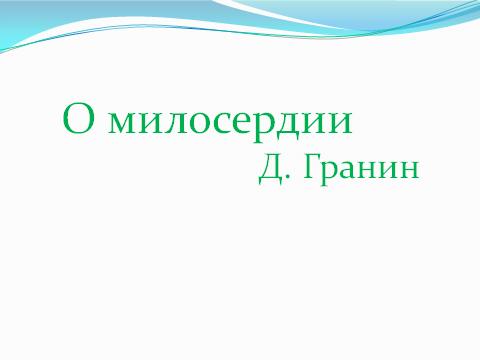 hello_html_m1b4c4e7e.png