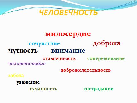 hello_html_m60a067eb.png