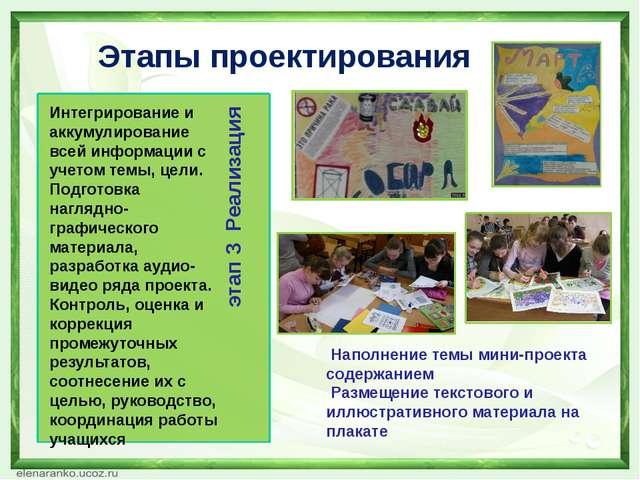 Гдз по биологии за класс к учебникуникишов и шарова