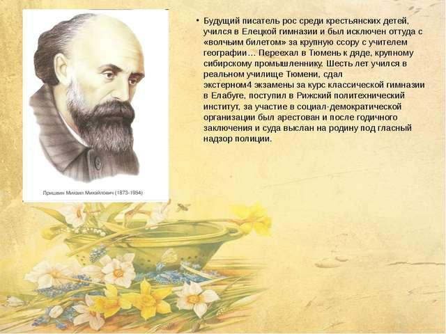 Лермонтов михаил юрьевич (1814-1841) поэт, прозаик, драматург