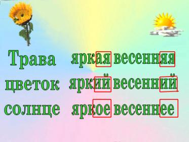 hello_html_1687413b.png