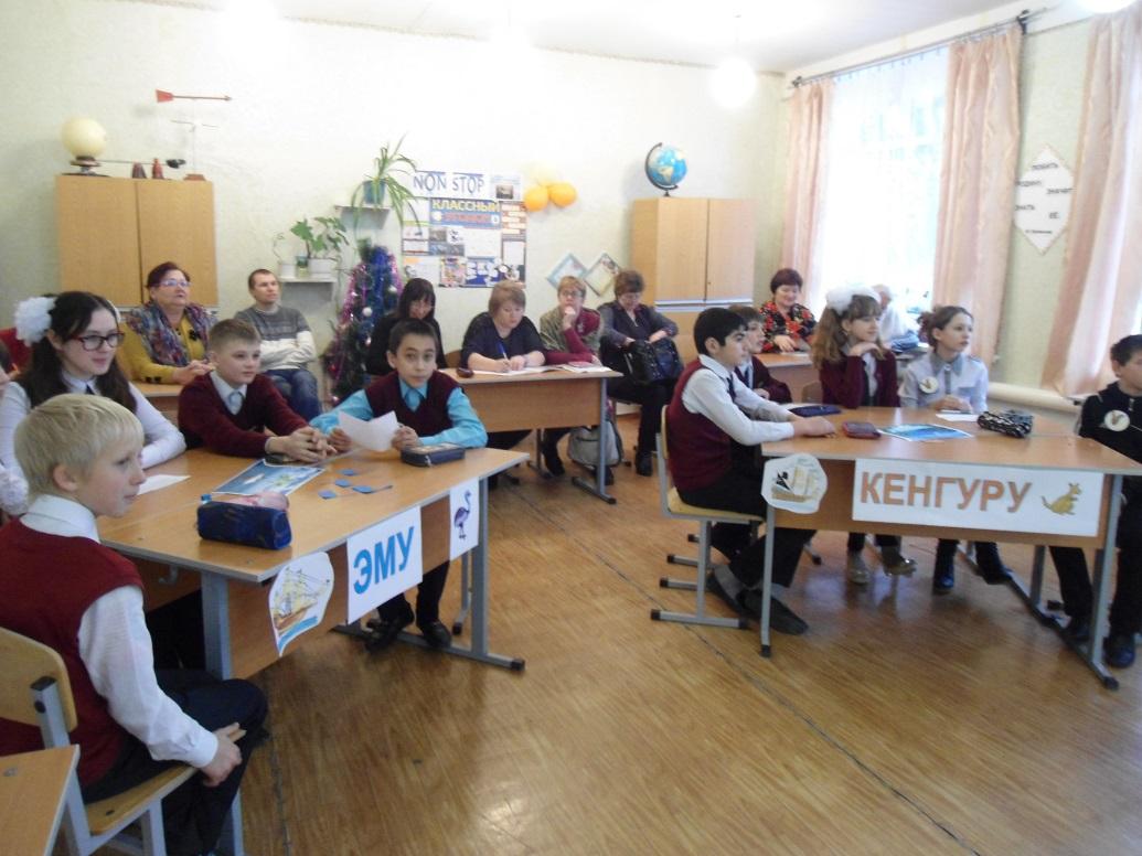 Открытый урок по географии 7 класс австралия