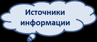 hello_html_m4e8ad3a6.png