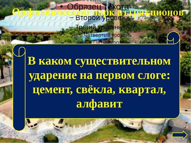 Орфографическое озеро В каких существительных пишется Ь? Тягач(?), товарищ(?...