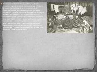 Много у казахов было песен, стихов, частушек, связанных с религиозными верова