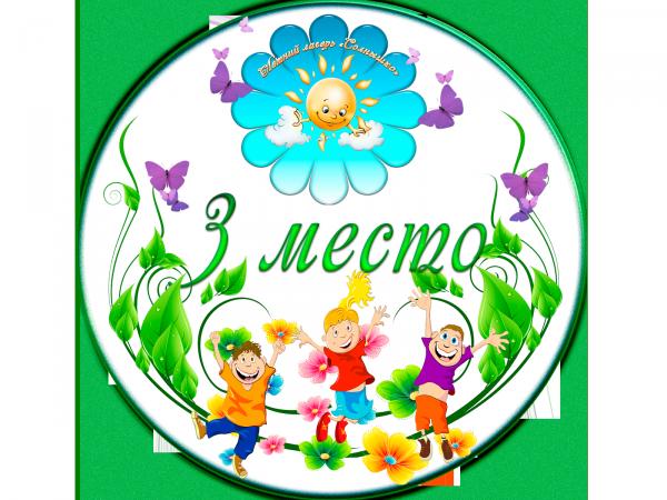 медаль 3.jpg