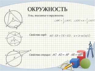 Многоугольник Многоугольник — это геометрическая фигура, обычно определяется