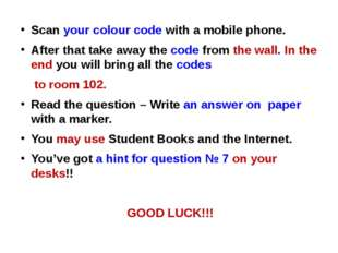 Scan your colour code with a mobile phone. After that take away the code from