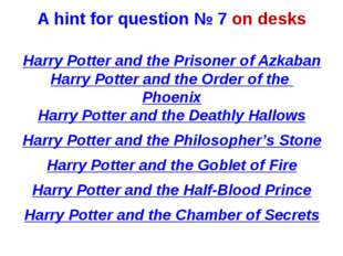 A hint for question № 7 on desks Harry Potter and the Prisoner of Azkaban Har