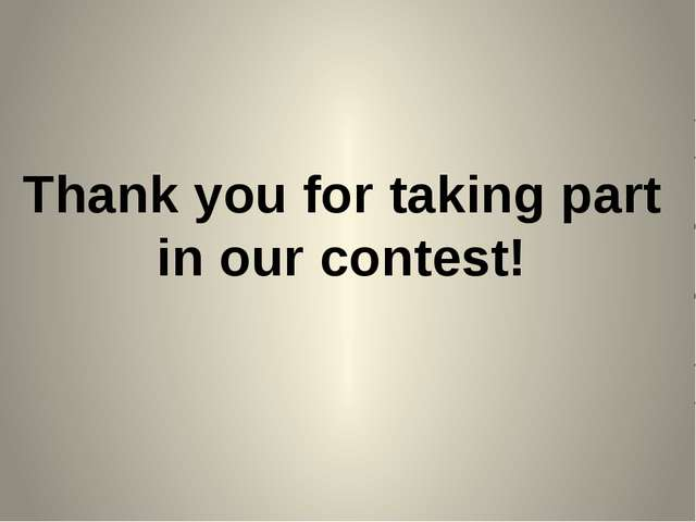 Thank you for taking part in our contest!