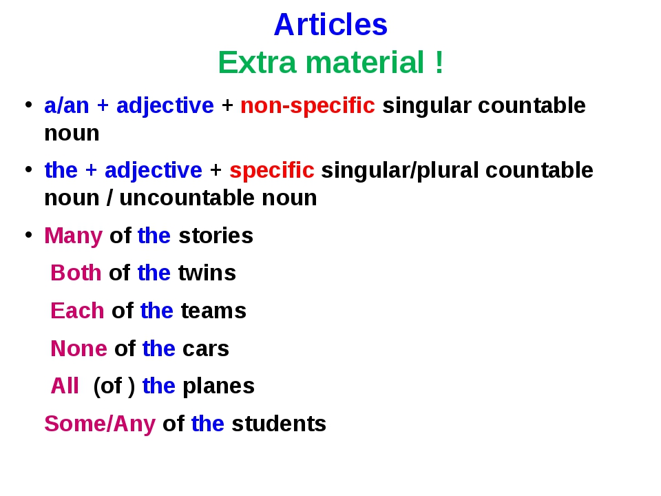 Articles Extra material ! a/an + adjective + non-specific singular countable...