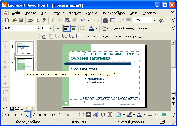 http://www.kolomna-school7-ict.narod.ru/DATA/p43214.jpg