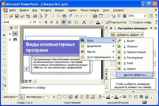 http://www.kolomna-school7-ict.narod.ru/DATA/p43206.jpg