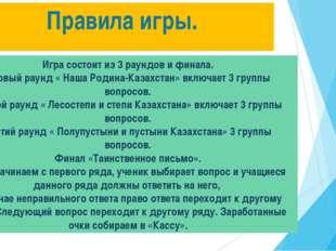 9 место. Какое место по площади в мире занимает Казахстан?