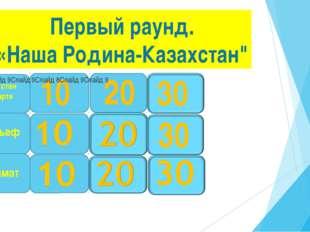 Какие горы в Казахстане являются продолжением Уральских гор? Мугалжары