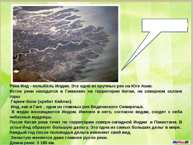 Берега реки Тигр как и реки Евфрат заселены еще с древних времен. Именно меж...