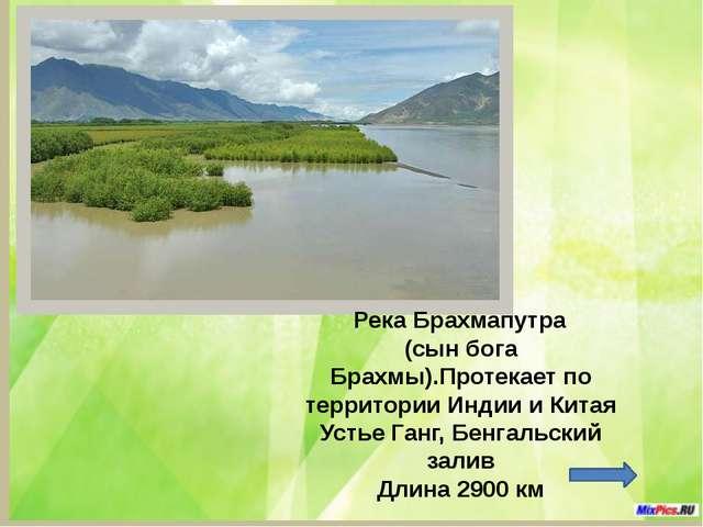 Урал 2428 км