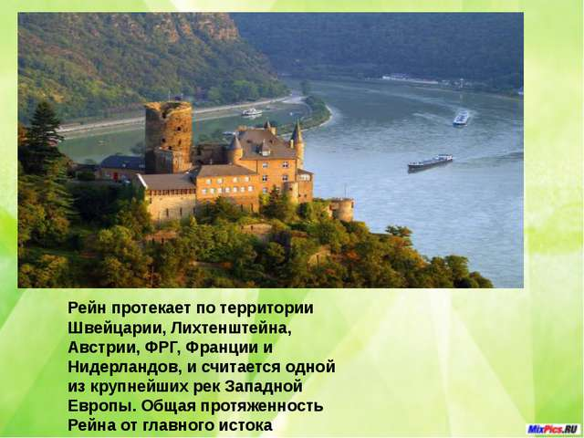 На Дунае стоят четыре европейские столицы – Вена (Австрия), Братислава (Слова...