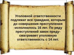 .Кто является главой РФ?