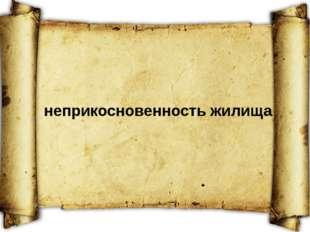 Балда из сказки А. Пушкина «Сказка о попе и его работнике Балде», нанявшись н