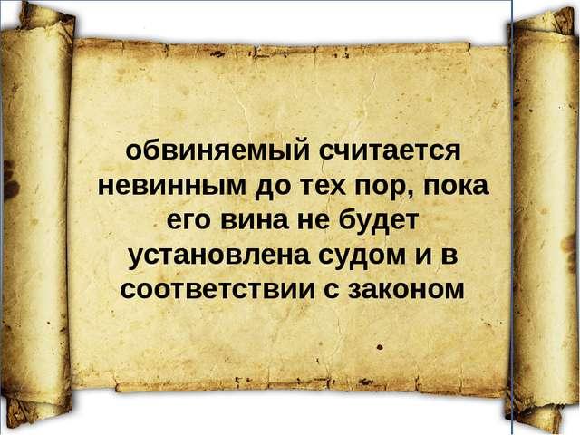 Чем по национально-государственному устройству является Россия?
