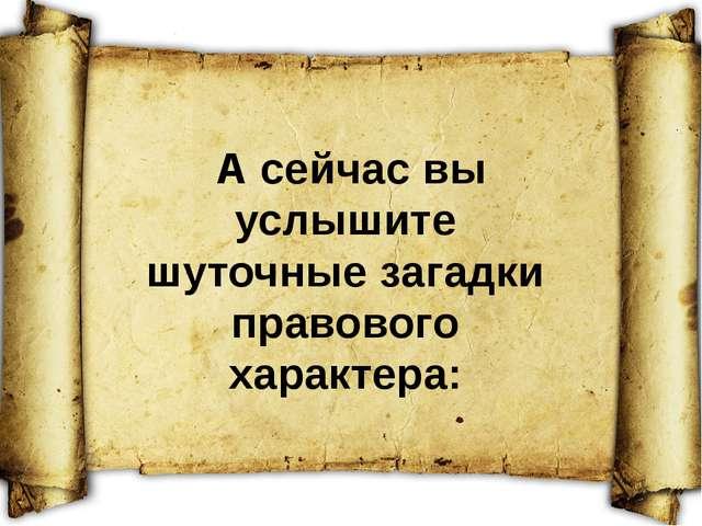 1.Лягушка из сказки В. Гаршина «Лягушка-путешественница», отправившись в пут...