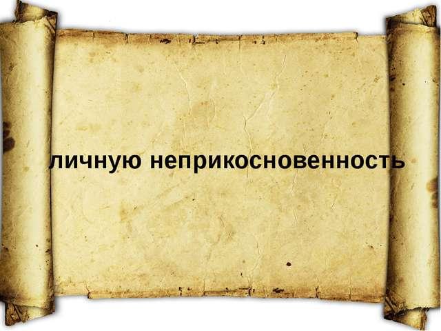 Полицейские из сказки А. Толстого «Золотой ключик», силой ворвавшись в коморк...