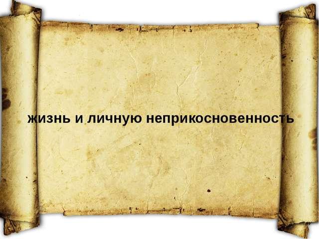 В какой сказке личность во всех отношениях серая осуществляет план убийства...