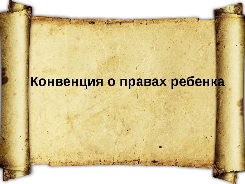 3.«Государственная защита прав и свобод человека и гражданина РФ гарантируютс...