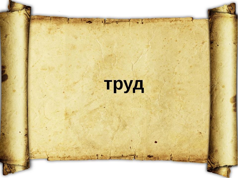 Царевич Иван из сказки «Иван-царевич и серый волк», украв Жар-птицу у царя Бе...