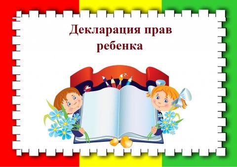 hello_html_5ea18118.png