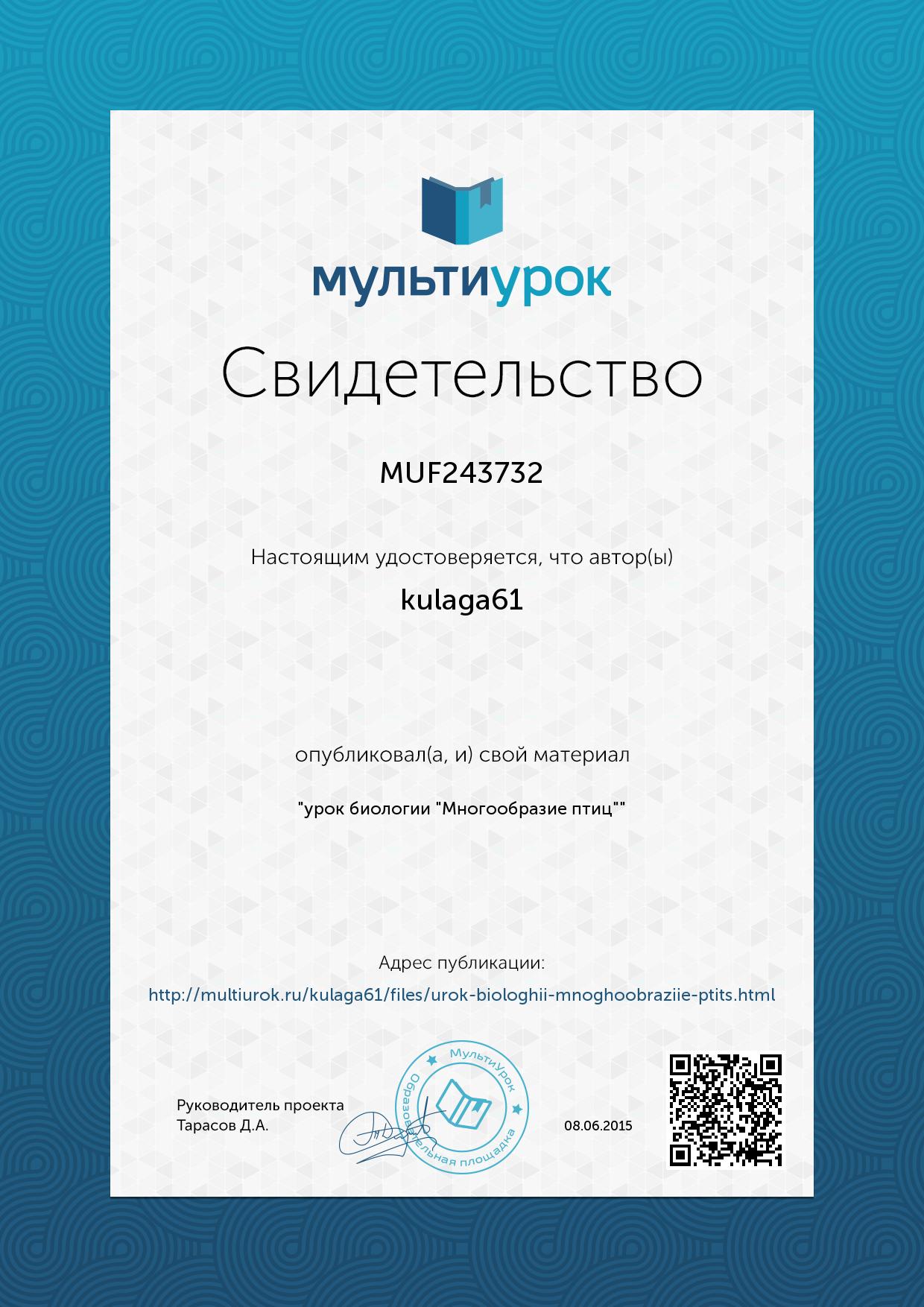 hello_html_mf72c6fc.png