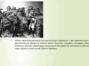 Истоки чешской музыкальной культуры восходят к древности, о чём свидетельств