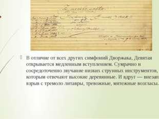 В отличие от всех других симфоний Дворжака, Девятая открывается медленным вс