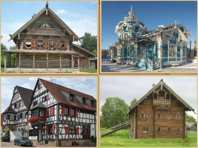 Какие здания построены в старое время, какие более современны? Почему старинн...