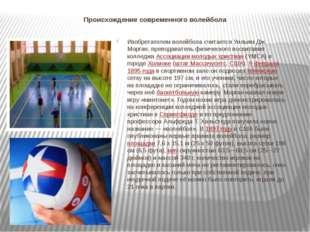 Происхождение современного волейбола Изобретателем волейбола считается Уильям