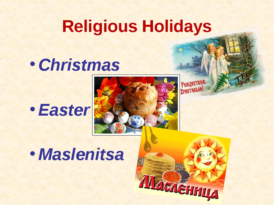 religious holidays Major holy days 2017-2018 stanford has long supported faculty, students and staff in observing religious holidays of significance to them in the complex process of creating the academic calendar, religious holy days are but one of many considerations.