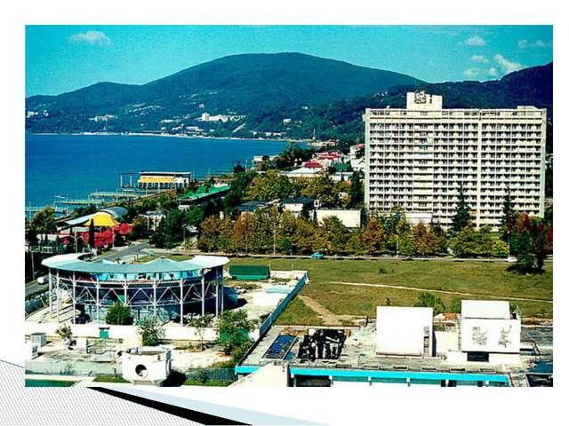 Игры-2014 пройдут на двух площадках: Лыжный курорт «Красная поляна» в 39 км о...