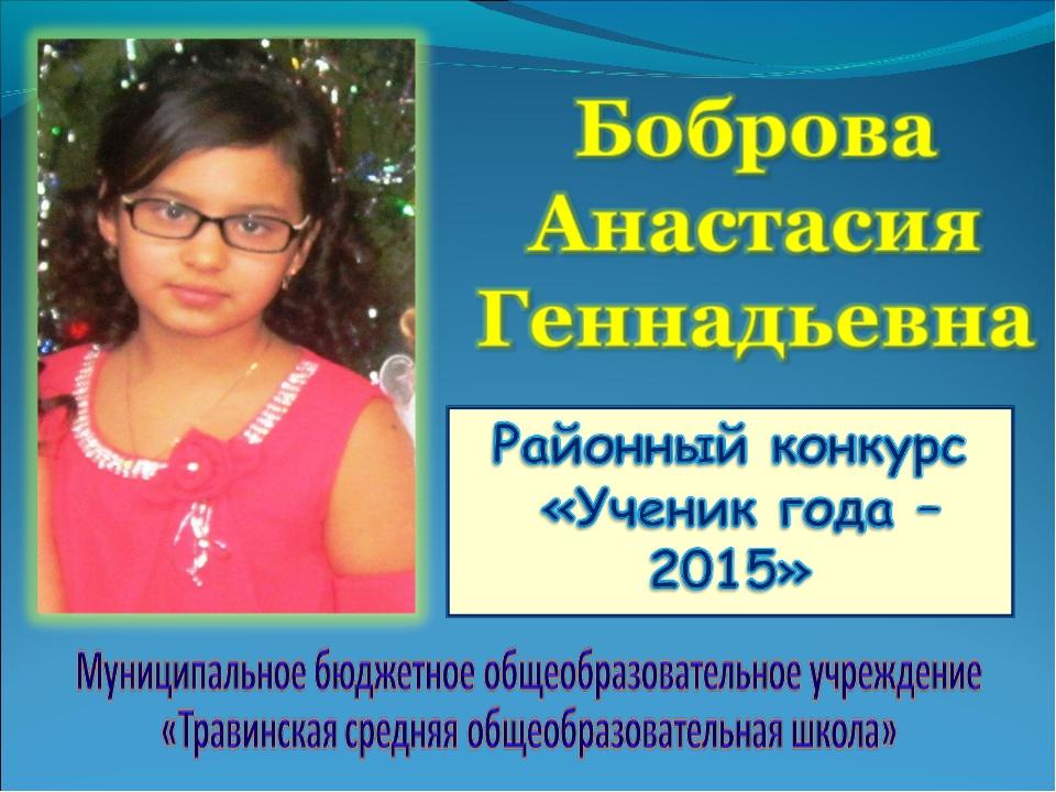 Как сделать презентацию на ученика года - Mobblog.ru