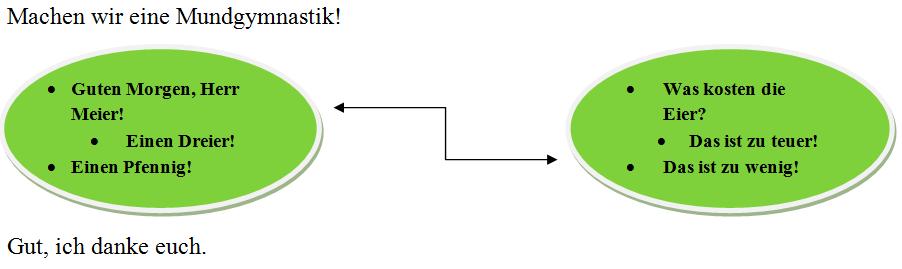C:\Users\207\Desktop\Новый рисунок (13).bmp