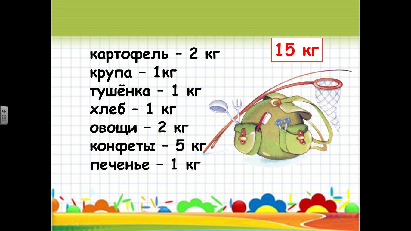 hello_html_4fa3204f.png